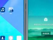 HTC-One-X9 #5