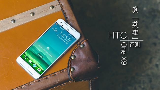 HTC One X9- przeciek nowych informacji