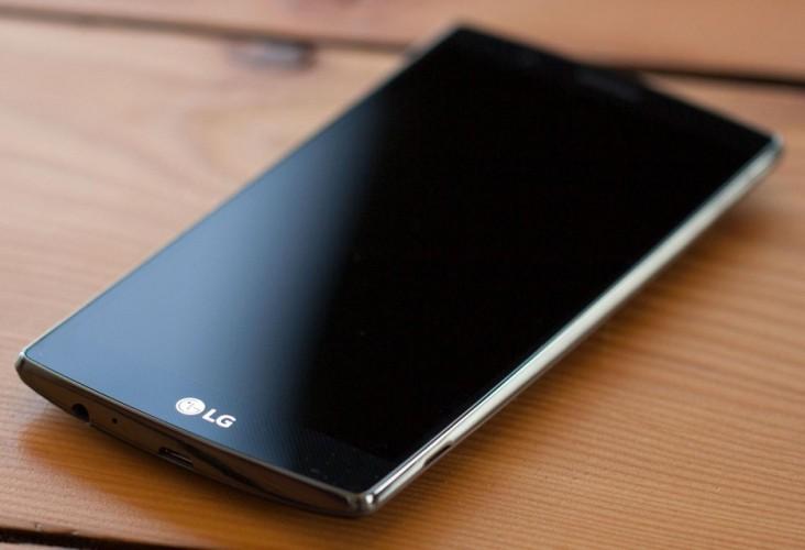 LG G5- co o nim wiadomo