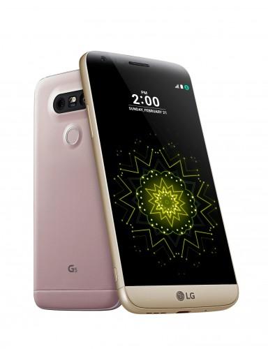 LG G5 Lite, czyli tańsza wersja LG G5