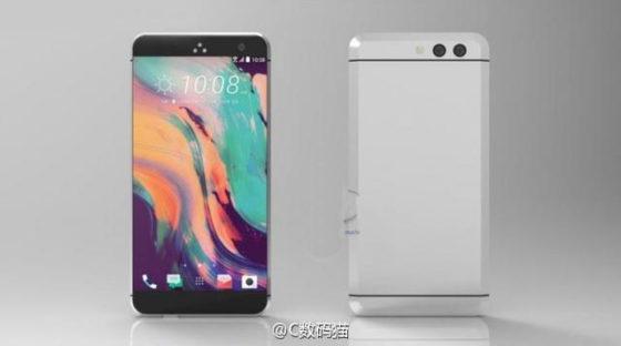 HTC 11 może być wydajnościowym potworem