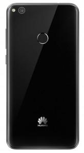 Huawei P8 Lite (2017) 4