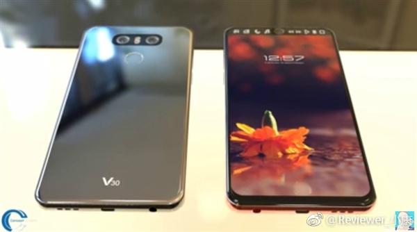 LG V30 nie otrzyma drugiego ekranu