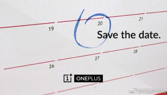 OnePlus 5 data