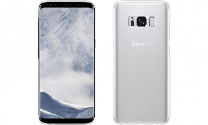 Samsung Galaxy S8 Mini może być strzałem w dziesiątkę
