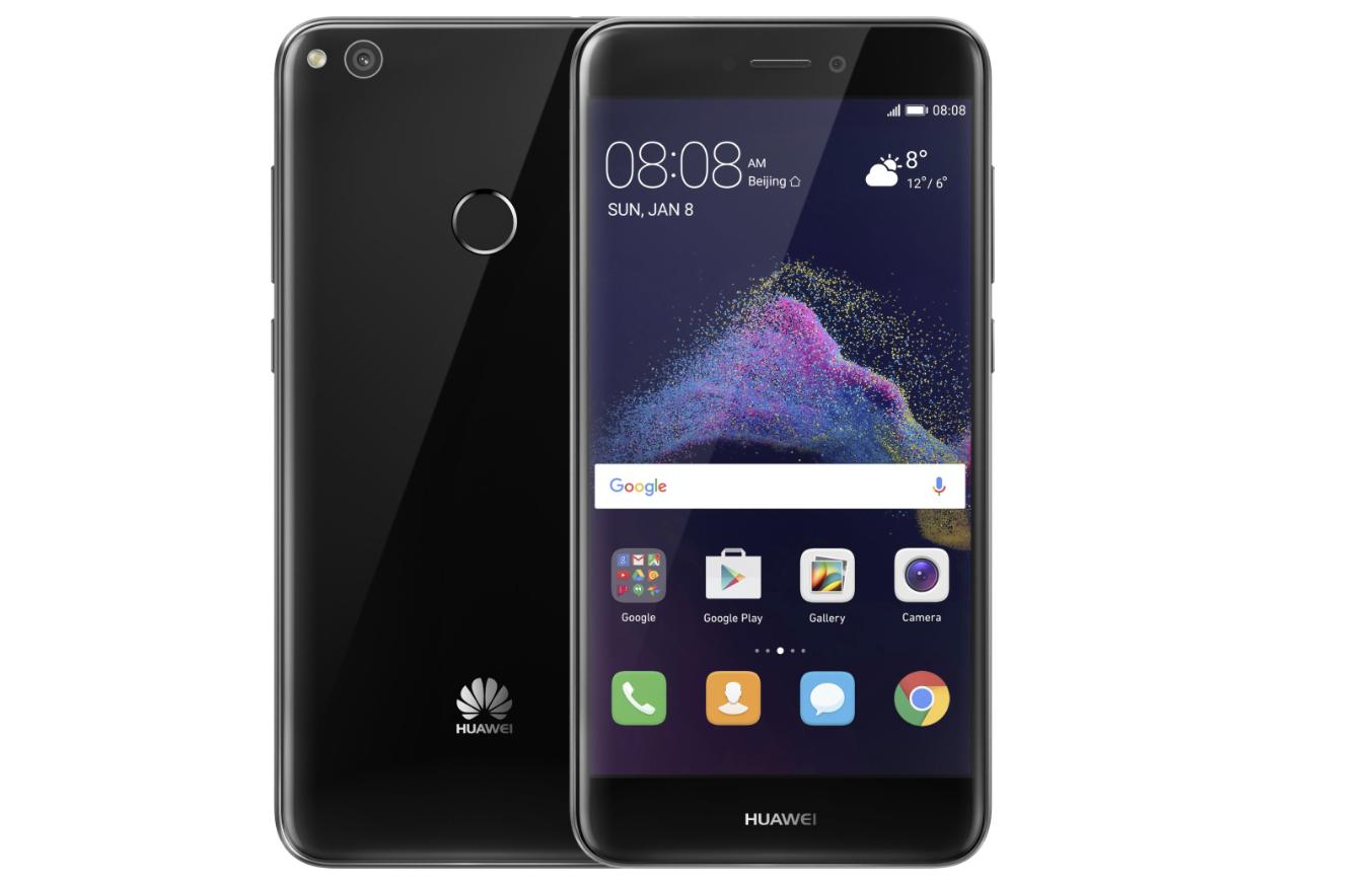 Huawei-P9-Lite-2017