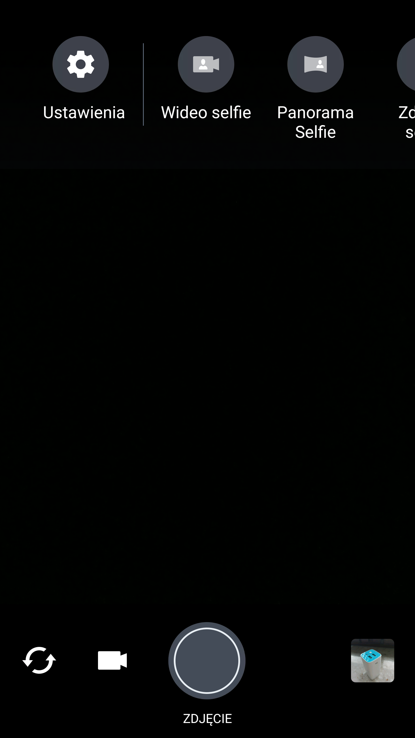 Screenshot_20171212-135502