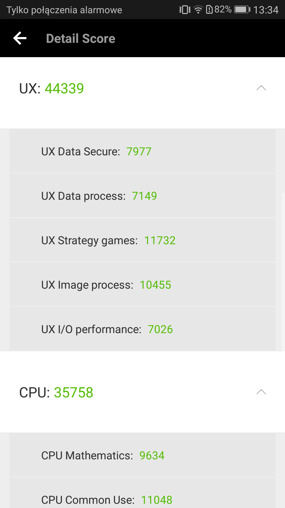 Screenshot_20180101-133417