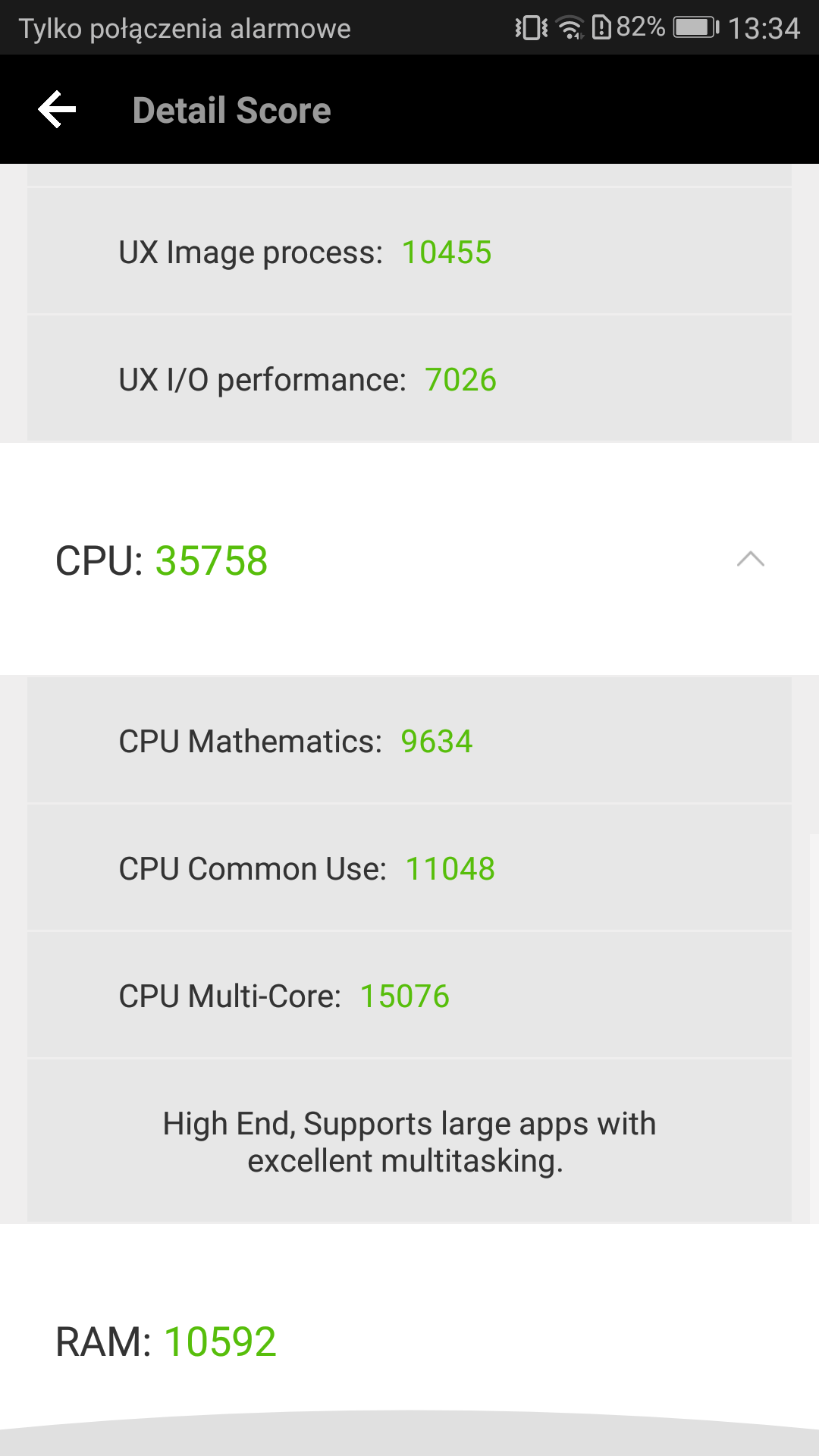 Screenshot_20180101-133418