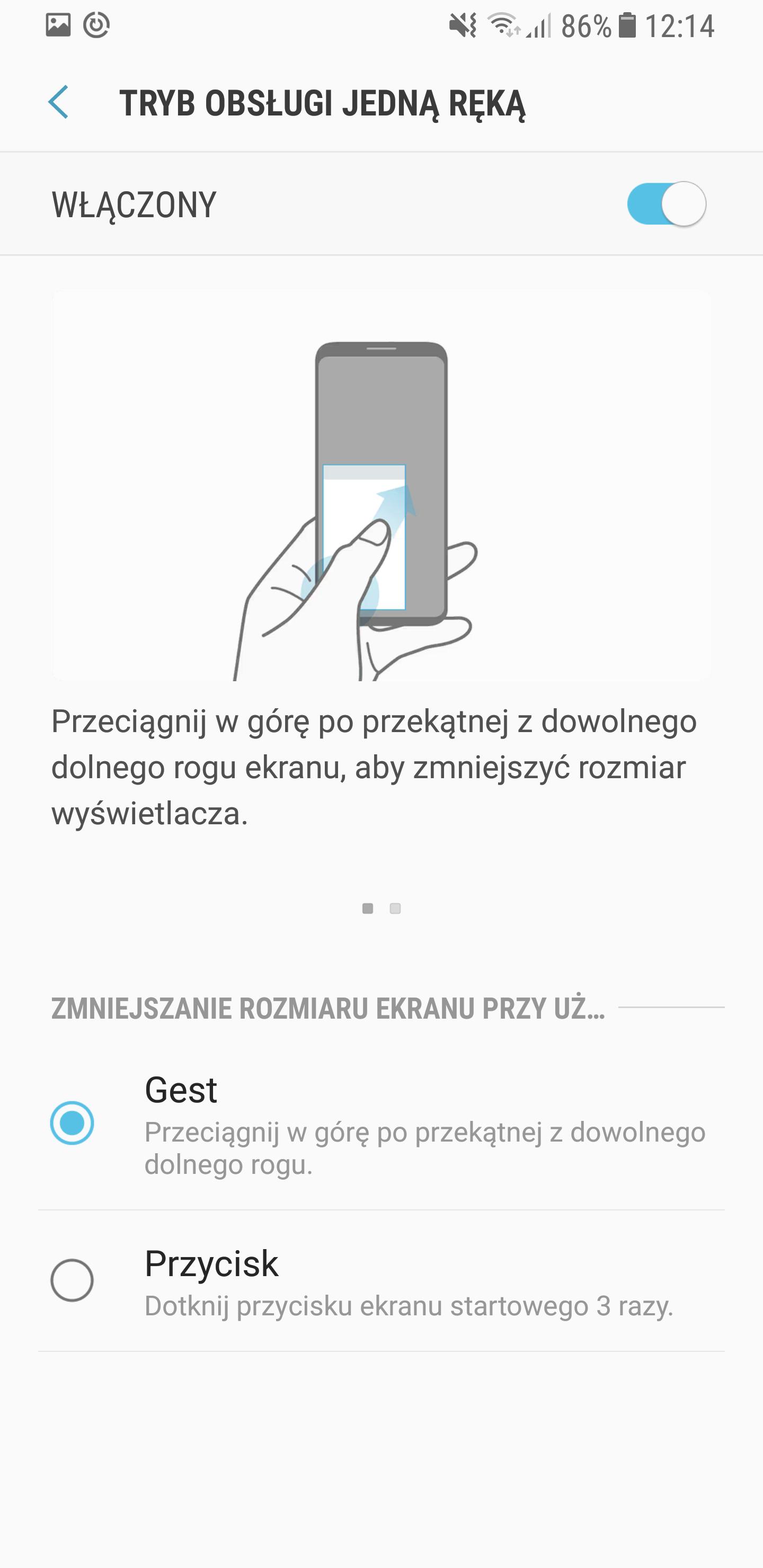 Screenshot_20180107-121431