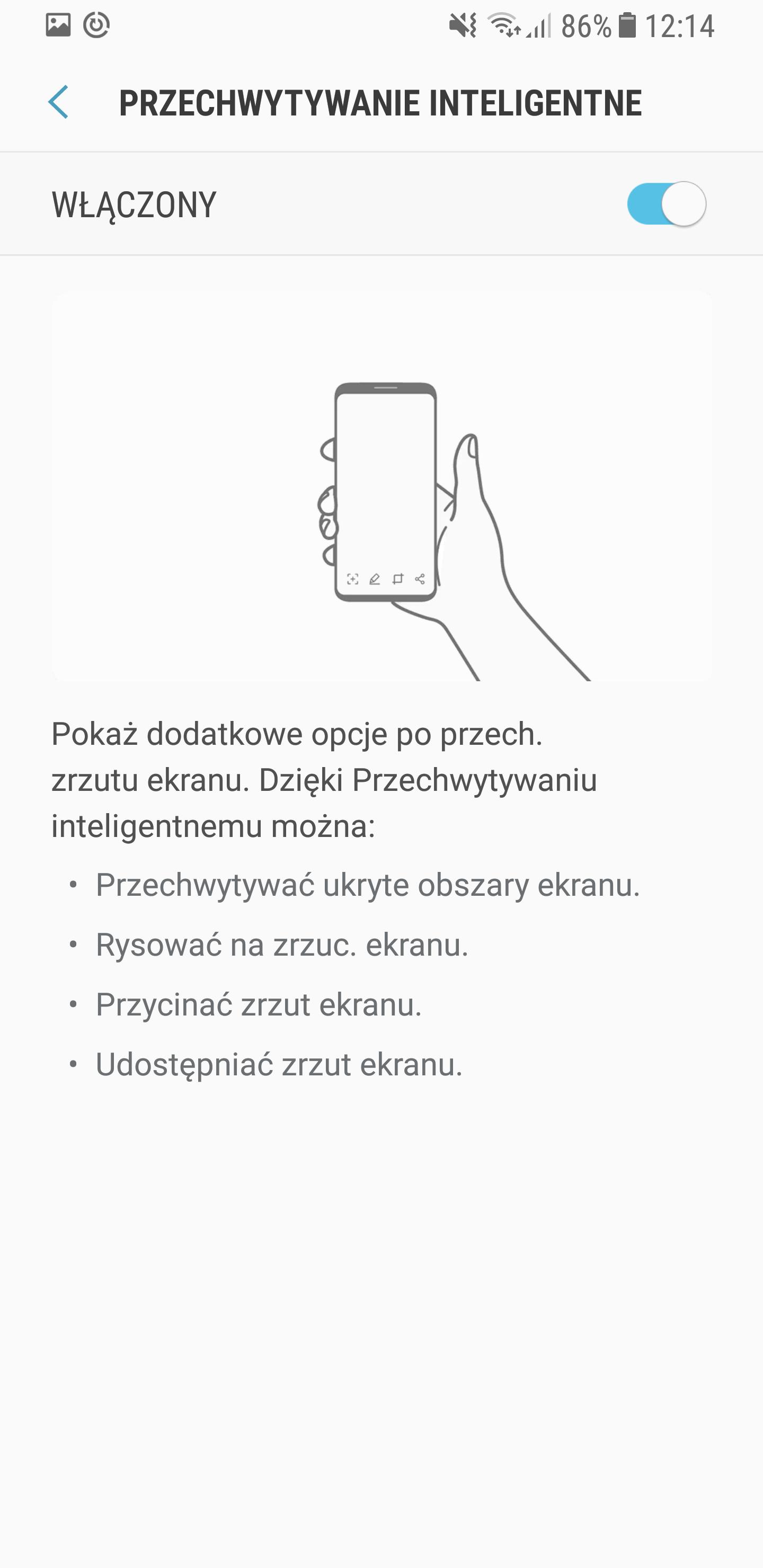 Screenshot_20180107-121459