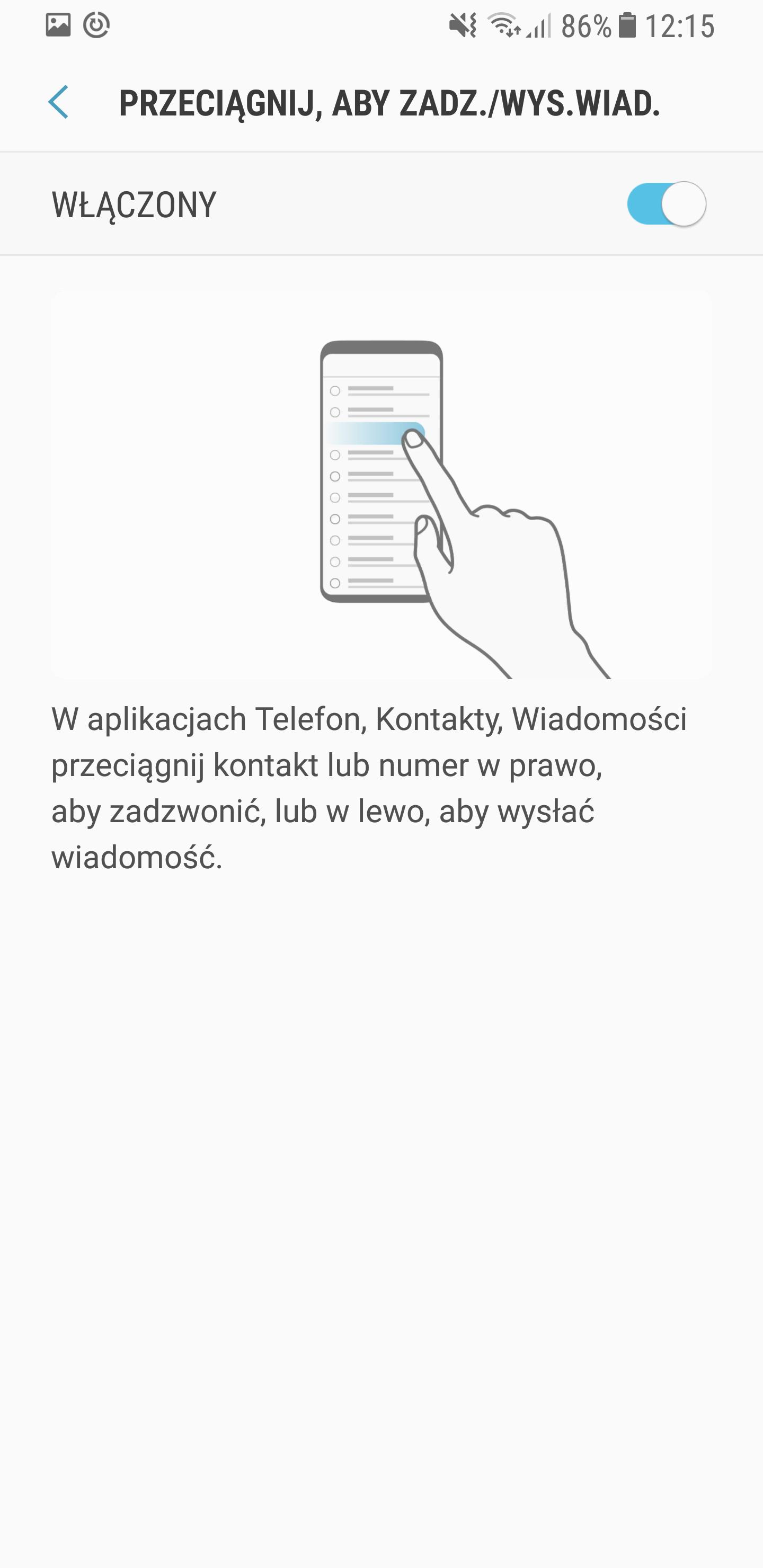 Screenshot_20180107-121522