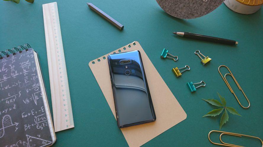 HTC U12 Plus oficjalnie zaprezentowane