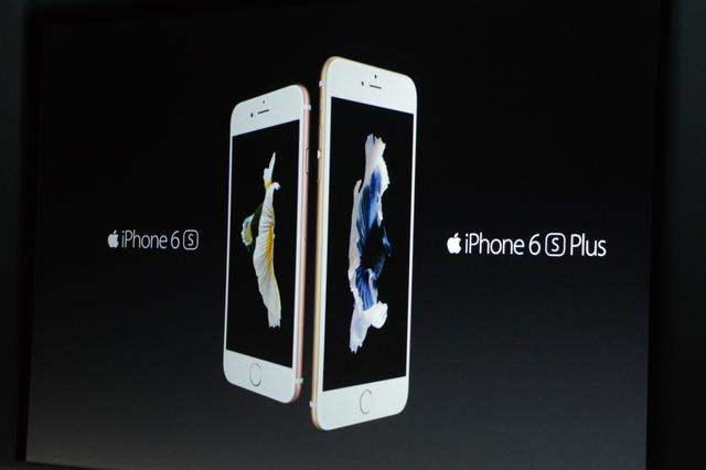 iPhone 6S i 6S Plus