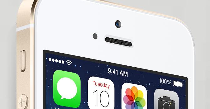 Nowy iPhone z ekranem 4 cale