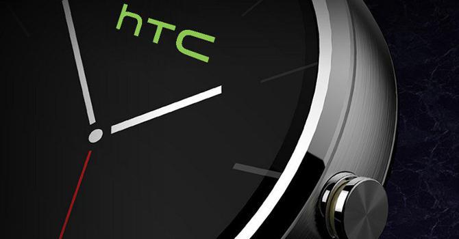 HTC One Watch już niedługo