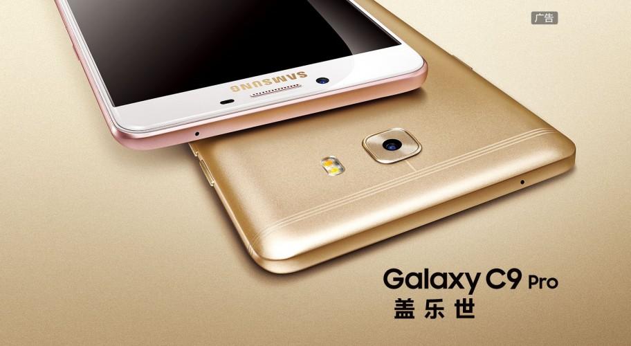 Samsung Galaxy C9 Pro - pierwszy smartfon Samsunga z 6 GB pamięci RAM oficjalnie zaprezentowany