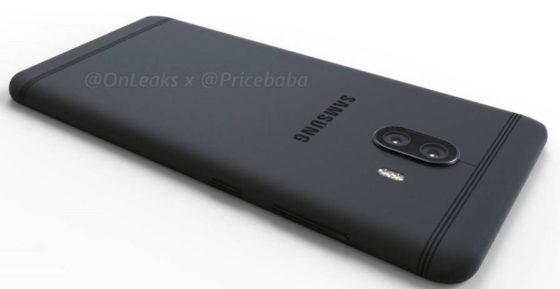 Samsung Galaxy C10 - specyfikacja i cena